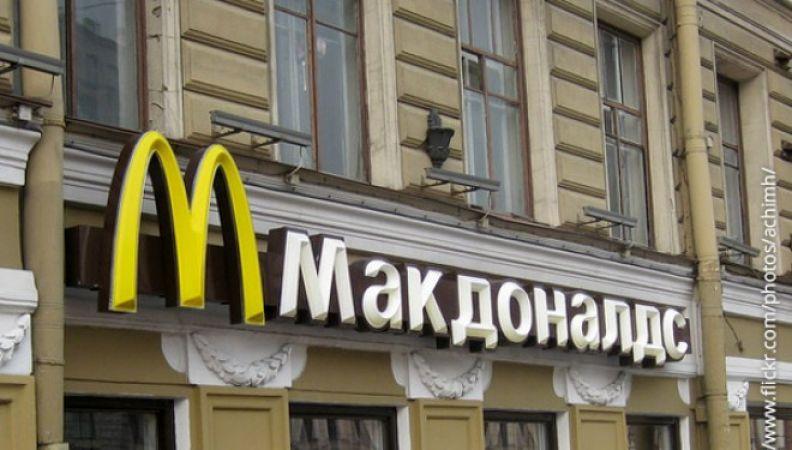 Comment bien traduire son site internet en Russe